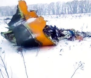 Russia's Emergencies Ministry says a passenger plane has crashed near Moscow and fragments of it have been found. (Photo/AP)