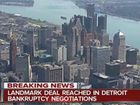 Detroit strikes 2nd deal with other retirees