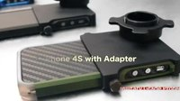 US Night Vision Releases American Armor Night Vision Adapter For iPhone 4S