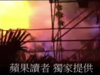 519 burned at concert in Taiwan